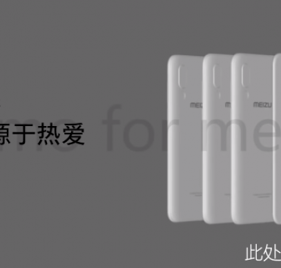 Рекламный ролик Meizu 16s