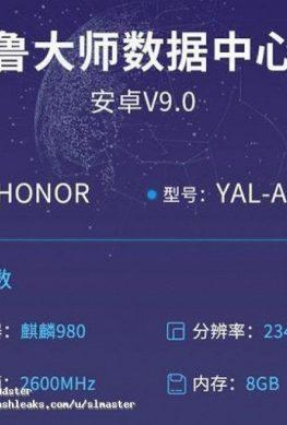 Основные характеристики Honor 20 Pro подтверждены бенчмарком Master Lu