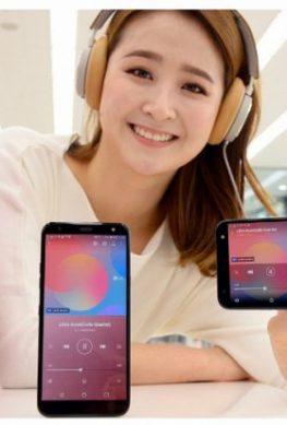 Представлен смартфон LG X4 (2019) - 1