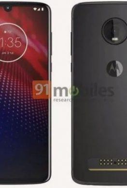 Все характеристики Moto Z4: Snapdragon 675, 48-Мп задняя, 25-Мп лицевая камеры и прочее