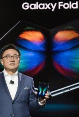 Samsung устранила проблемы с экраном Galaxy Fold и готовится к старту продаж - 1