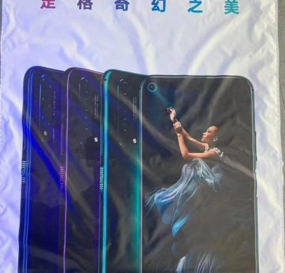 Промо-постер Honor 20 Pro показал три расцветки