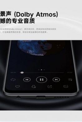 Lenovo Z6 Youth Edition получит чипсет Snapdragon 710 и батарейку на 4050 мАч – фото 1
