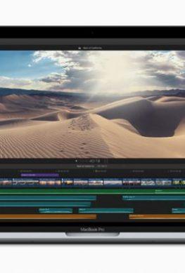 Apple неожиданно представила обновленный MacBook Pro - 1