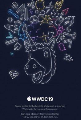 Apple приглашает на большой анонс 3 июня