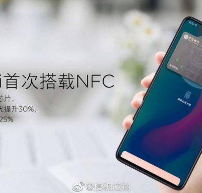Новые изображения Redmi K20 демонстрируют фронтальную панель целиком и рекламируют поддержку NFC