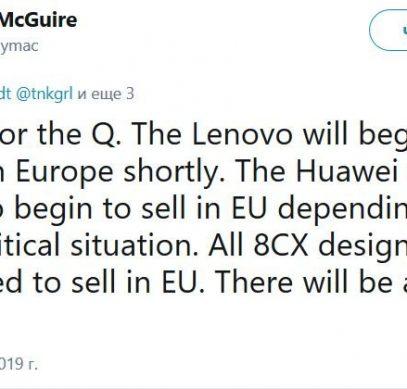 В Европе начнут продавать ноутбуки на платформах Qualcomm Snapdragon 850 и 8CX