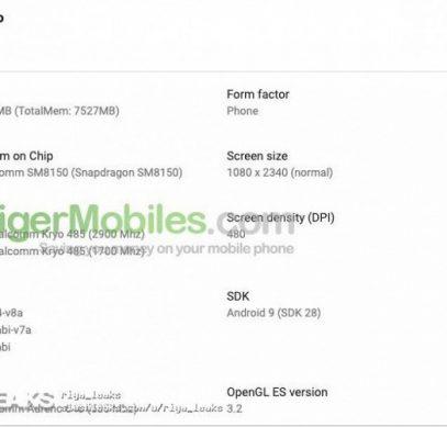 Lenovo Z6 получил Snapdragon 855 и 8 ГБ ОЗУ