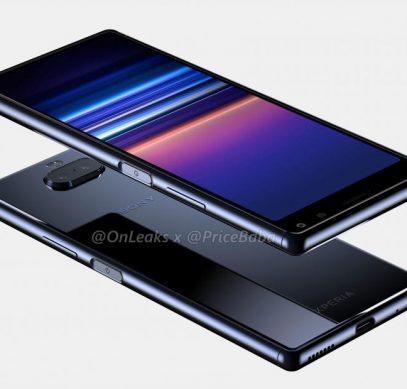 Sony готовит смартфон с экстремально большим экраном - 1
