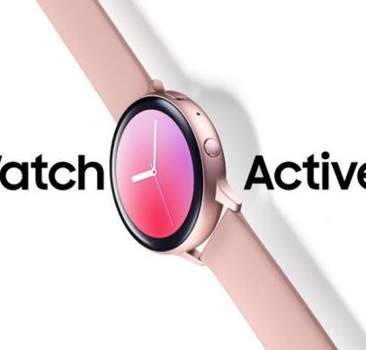 Смарт-часы Samsung Galaxy Watch Active 2 получат сенсорный обод