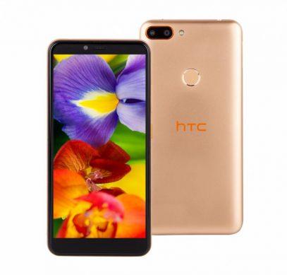 Дебютировал HTC Wildfire E