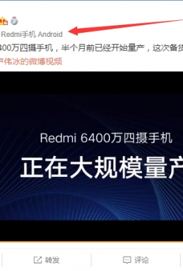 производство Redmi Note 8 стартовало