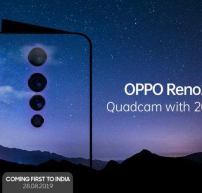 промо-плакат даты анонса Oppo Reno 2