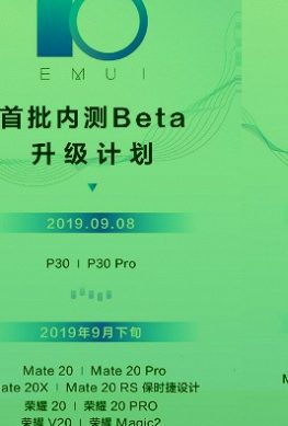 Huawei напомнила, какие смартфоны первыми получат EMUI 10