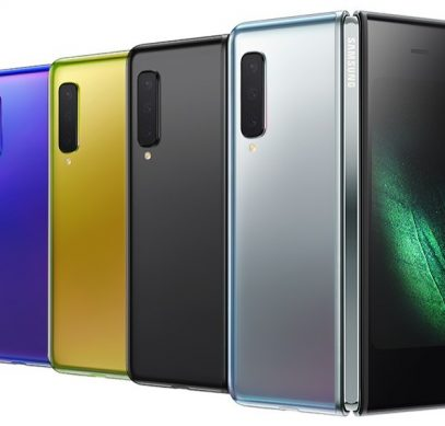 Пресс-фото Samsung Galaxy Fold