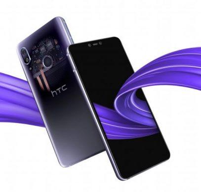 Анонс HTC U19e
