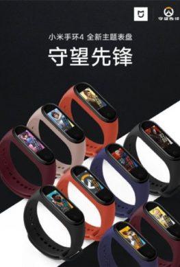 Фитнес-трекер Xiaomi Mi Band 4 получил обновление прошивки - 1