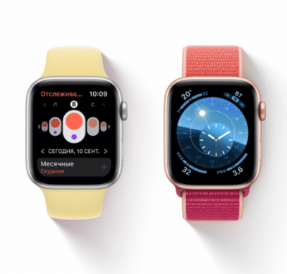 vyshla-watchos-6-chto-novogo-i-kakie-apple-watch-mozhno-ob