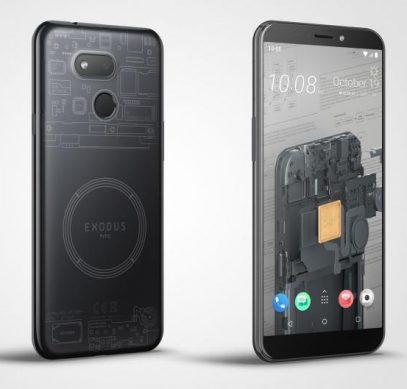 Представлен блокчейн-смартфон HTC Exodus 1s – фото 1