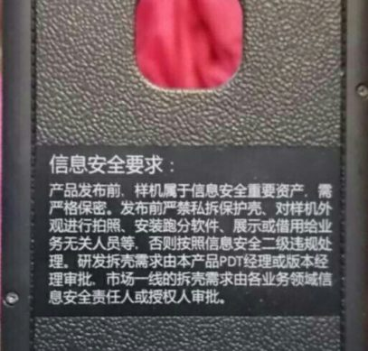 Honor V30 получил самую странную камеру на рынке