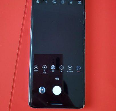 Samsung Galaxy S10 научился снимать на выдержке до 30 с при ISO 3200
