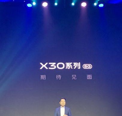 Vivo X30: двухрежимный 5G-смартфон на платформе Samsung Exynos 980