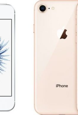 Ожидаемый в следующем году iPhone SE 2 может получить имя iPhone 9
