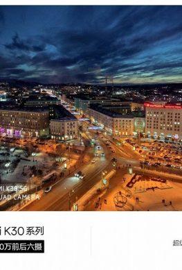 Новый король фотографии в среднем сегменте? Появились примеры ночной съёмки на Redmi K30