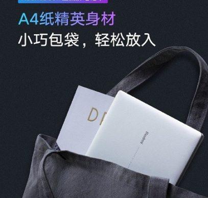 RedmiBook 13 умещается на листе бумаги А4