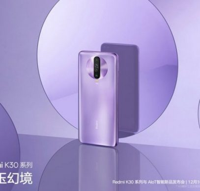 Xiaomi выпустят Pro-версию Redmi K30 в марте 2020 – фото 1