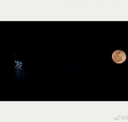 Новый камерофон тоже может снимать Луну