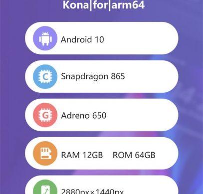 Насколько хорош Snapdragon 865? Результаты тестирования в AnTuTu