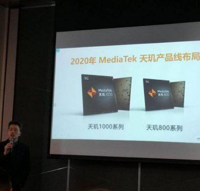 Qualcomm, подвинься. Представлена Dimensity 800 - вторая платформа MediaTek со встроенным модемом 5G