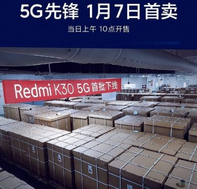 Фото дня: армия смартфонов Redmi K30 5G уже готова