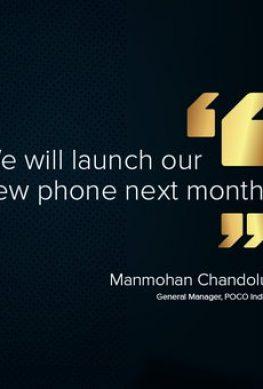 Xiaomi Poco X2 получил официальную дату анонса