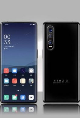 Oppo Find X2: как он выглядит – фото 1