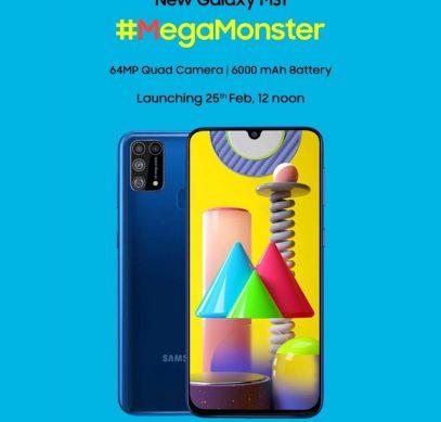 Samsung представит «мега монстра» Galaxy M31 уже 25 февраля
