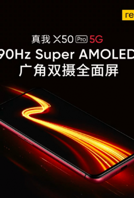 Скоро выйдет Realme X50 Pro с набором флагманских характеристик – фото 1