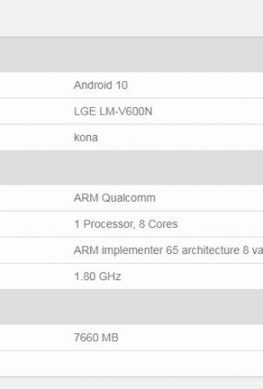 Смартфон LG V60 ThinQ 5G засветился в бенчмарке - 1