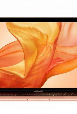 Обновлённый MacBook Air будет вчетверо медленнее обновлённого MacBook Pro 13