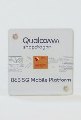 Чипсет Qualcomm Snapdragon 865
