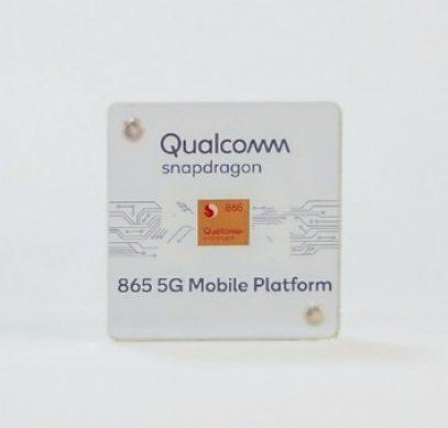 Чипсет Qualcomm Snapdragon 865