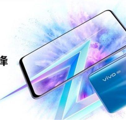 Представлен Vivo Z6: среднего уровня 5G-смартфон – фото 1