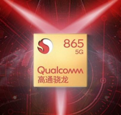 """Первый игровой смартфон Lenovo """"похвастается новой революционной системой охлаждения"""" - 1"""