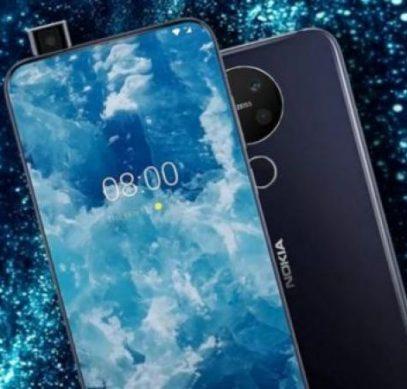 Названа дата анонса первого 5G-смартфона Nokia - 1