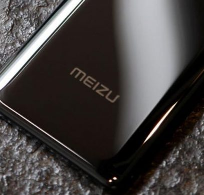 """Опубликовано """"живое"""" фото инновационного зарядного устройства нового флагманского Meizu 17 - 1"""