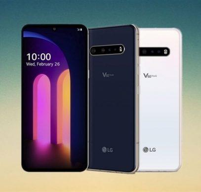 LG G9 ThinQ будет субфлагманом – фото 1