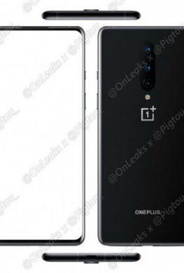 Рендер OnePlus 8 со всех сторон