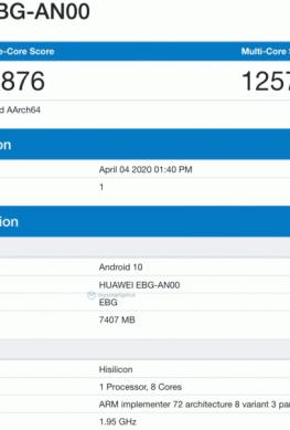 Honor 30 Pro засветился в бенчмарке с 8 ГБ ОЗУ и SoC Kirin 990