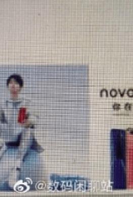 Рекламный постер раскрыл дизайн Huawei Nova 7